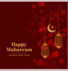 muslim festival happy muharram background vector image