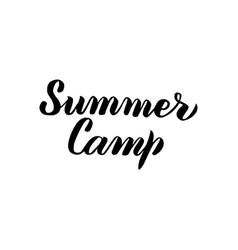 summer camp handwritten calligraphy vector image