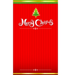 015 Merry Christmas background vector image