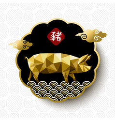 Chinese new year 2019 low poly gold pig card vector
