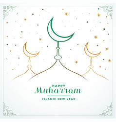 Happy muharram and islamic new year white vector