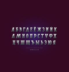 Metal chrome cyrillic narrow serif font vector