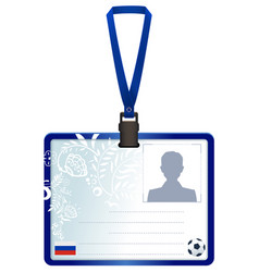 permit id card for russian soccer press conference vector image
