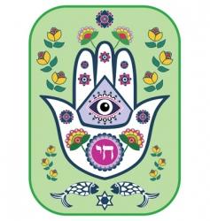 Miriam hand vector image vector image