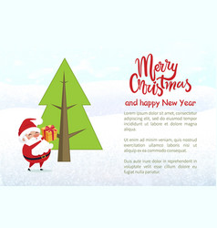 merry christmas and happy new year poster text vector image
