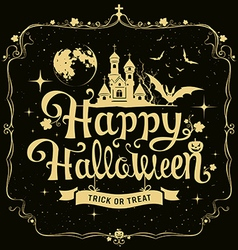 Happy Halloween message silhouette design vector image