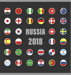 flags of the countries participating in the fifa vector image