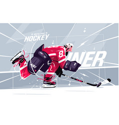 Hockey player on ice field vector