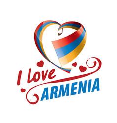 National flag armenia vector