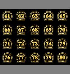 number award v2 de 61-80 vector image