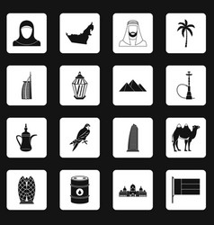 uae travel icons set squares vector image vector image