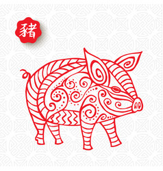 chinese new year of pig 2019 red greeting card vector image
