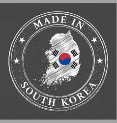 Made in south korea template vector