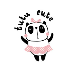 tutu cute vector image