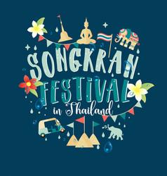 songkran festival in thailand of april hand drawn vector image