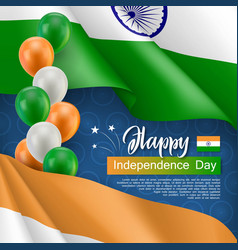 happy independence day horizontal flyer vector image