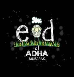 muslim community festival eid-ul-adha vector image