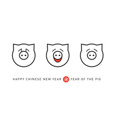 3 pigs congratulate you on chinese new year vector image