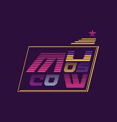 Moscow emblem capital city vector