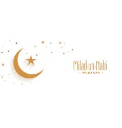 Milad un nabi mubarak festival de4corative banner vector