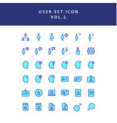user filled outline icon set vol2 vector image