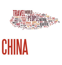 Go oriental travel to china text background word vector