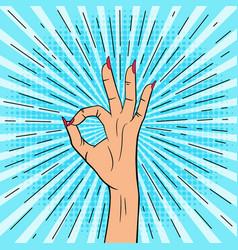 Popfemale hand shows ok sign in pop vector