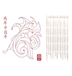 Calendar for 2017 Rooster year by Chinese zodiac vector image