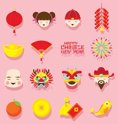 Chinese New Year Icons Set vector