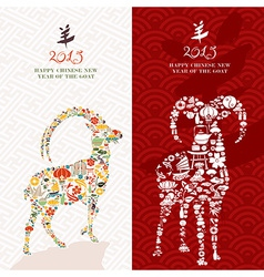 Chinese new year of the goat 2015 card background vector