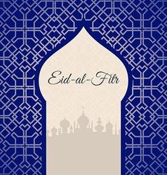 Eid Al Fitr Template vector image