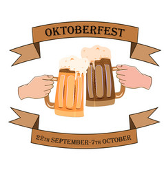 oktoberfest concept with the image of two hands vector image