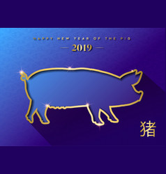Chinese new year of pig 2019 blue greeting card vector