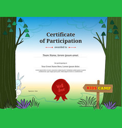 Key-certificate kidscamp-1 vector