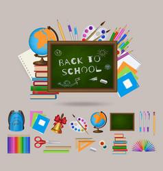 Set of student items blackboard back to school vector