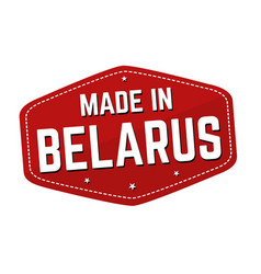 Made in belarus label or sticker vector
