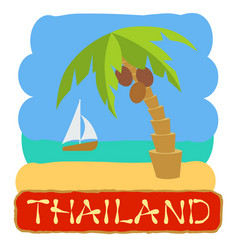 Tropical island with palm tree vector