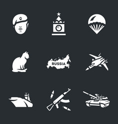 set of russia army icons vector image