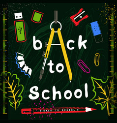 back to school set on green board vector image