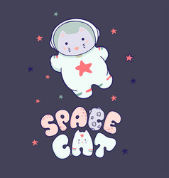 cute kawaii cat travels in space and the vector image