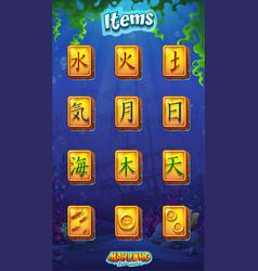 mahjong item set fire water earth air moon vector image