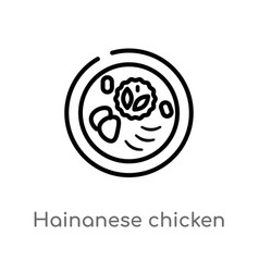 Outline hainanese chicken icon isolated black vector