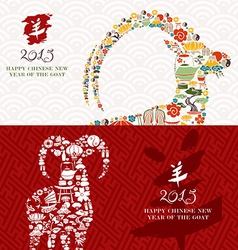 Chinese New year of the Goat 2015 icons greeting vector image vector image