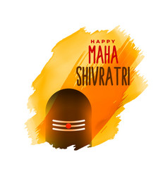 Shivling on watercolor background vector