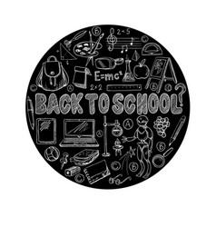 big set school items vector image