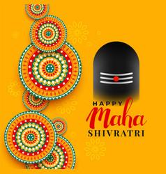 maha shivratri festival greeting with shivling vector image