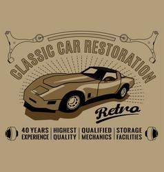 Retro auto tyre poster vector