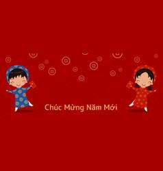 Vietnamese new year banner design vector