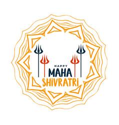 Happy maha shivratri decorative greeting with vector