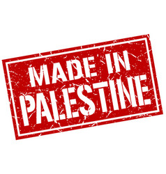 Made in palestine stamp vector